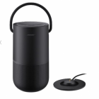 Bose Portable Home Speaker Charging Stand